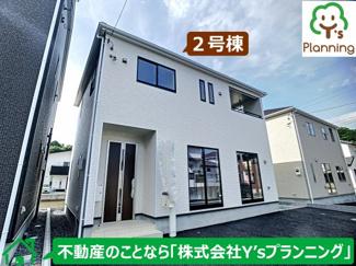 【区画図】清水町徳倉第16 新築戸建 全3棟 (2号棟)