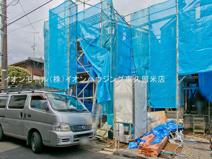 西東京市新町4期 全2棟 1号棟の画像