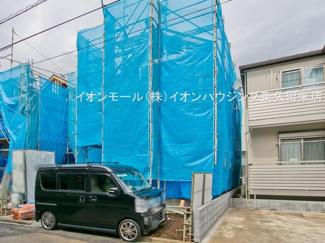 西東京市新町4期 全2棟 2号棟