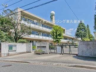 西東京市立向台小学校(約1,258m)