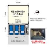 老川倉庫の画像