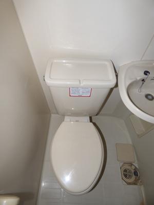 【トイレ】第2コーポフジ