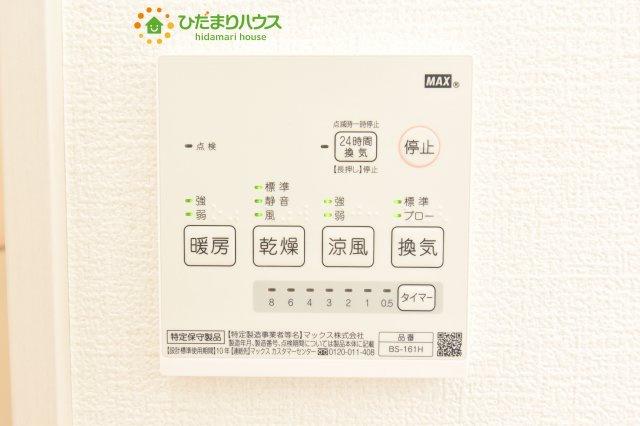 【トイレ】上尾市泉台 4期 新築一戸建て 01
