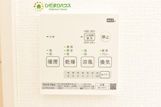 【設備】上尾市泉台 4期 新築一戸建て 01