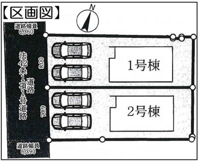 【区画図】◆全室南向きで陽当たり良好4LDK◆駐車2台可能◆クレイドルガーデン向日市物集女町第2