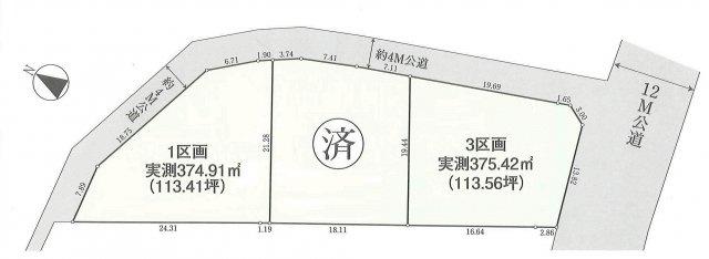 【区画図】青梅市黒沢1丁目 土地全3区画