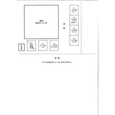 【区画図】前田ビレッジⅢ