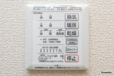 【浴室】アップル・K A