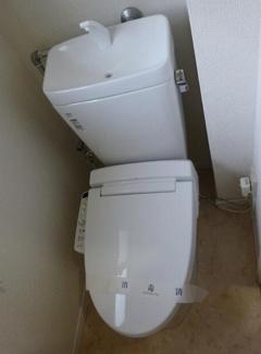 【トイレ】仙台市青葉区鷺ヶ森2丁目一棟アパート