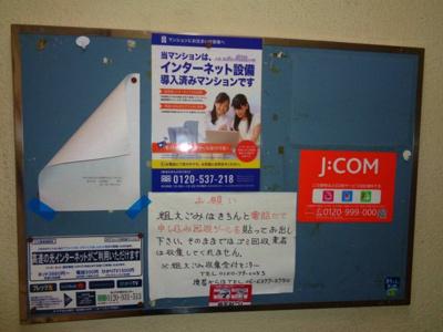 【その他】コーポ3丁目K