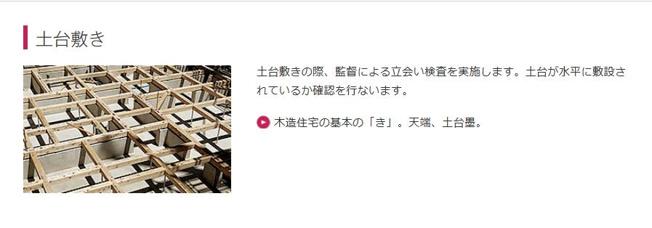 【その他】我孫子市湖北台第19 新築戸建 1号棟