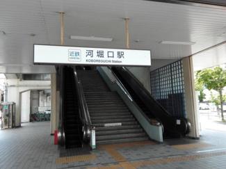 近鉄河堀口駅徒歩4分