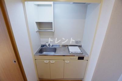 【キッチン】アウラ九段
