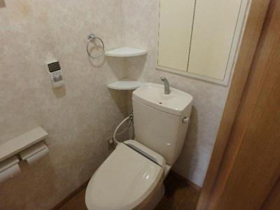 【トイレ】岡本サンハイツ