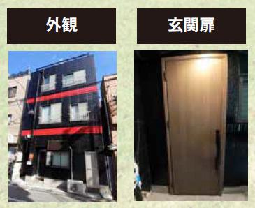 【外観】阿佐谷北4丁目賃貸併用住宅