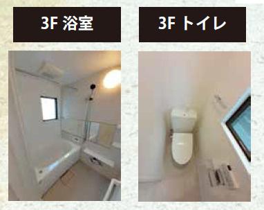 【浴室】阿佐谷北4丁目賃貸併用住宅