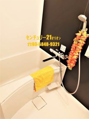【浴室】Grand Soleil(グランソレイユ)