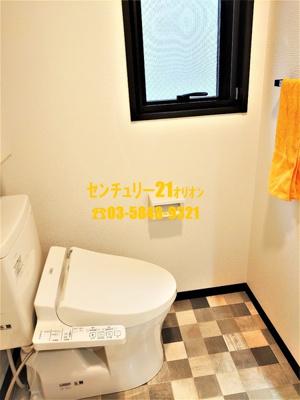 【トイレ】Grand Soleil(グランソレイユ)