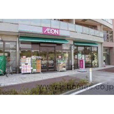 スーパー「まいばすけっと徳丸1丁目店まで199m」