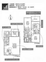 関町南4丁目 6480万円 新築一戸建て【仲介手数料無料】の画像
