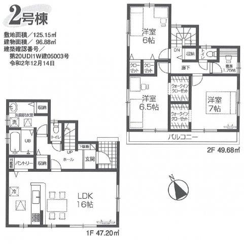 3LDK 敷地面積:約125.15m2 建物面積:96.88m2