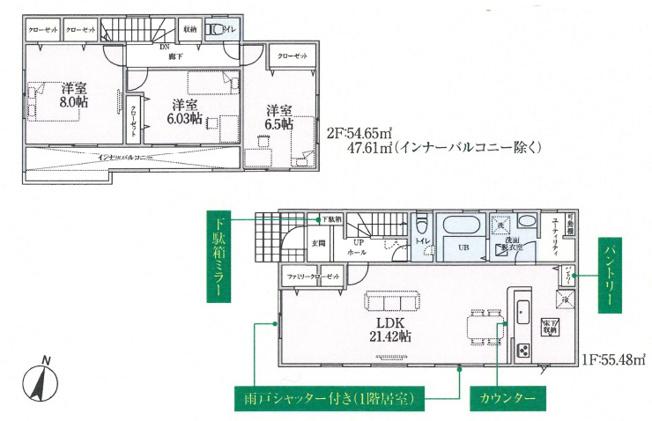 1号棟 3LDK 家事動線もいいので、移動時間を短く動きやすい間取りです。