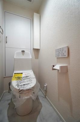 【トイレ】ハイラーク浦和
