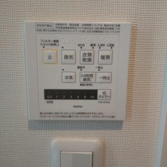 24時間換気システムでお部屋の換気ができます