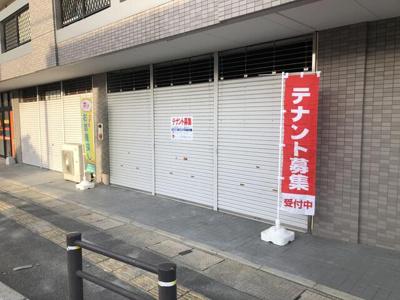 【その他共用部分】ビラコースト1階店舗