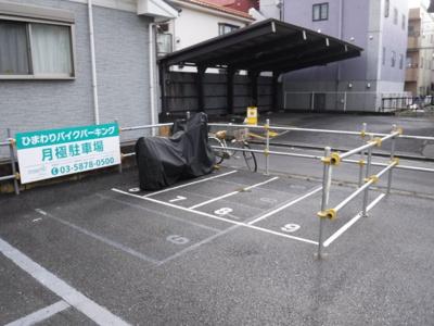 【外観】ひまわりバイクパーキング