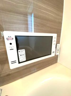 テレビ付きの浴室チャンネルを独り占めして一人の時間を楽しむことができます。入りすぎに注意してください。