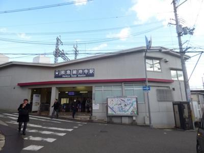 総持寺駅前グリーンハイツ1号館