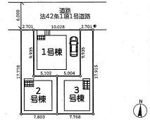【区画図】地震に強い新築戸建て 戸田市笹目第23