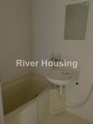 【浴室】タウンピット沼袋