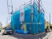 見沼区御蔵 6期 新築一戸建て グラファーレ 01の画像