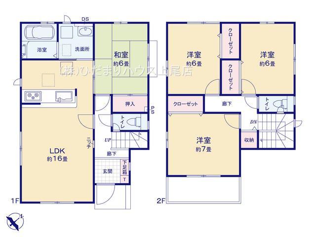 見沼区御蔵 6期 新築一戸建て グラファーレ 01