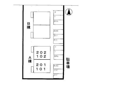 【駐車場】クレストールコハクA