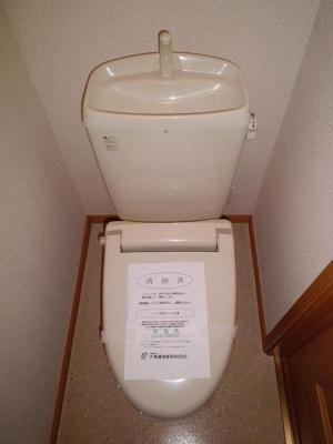 【トイレ】カルムメゾン