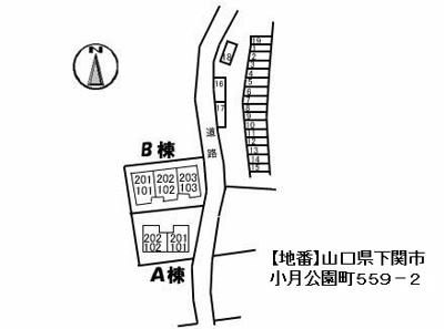 【バルコニー】パークタウン三和 A棟