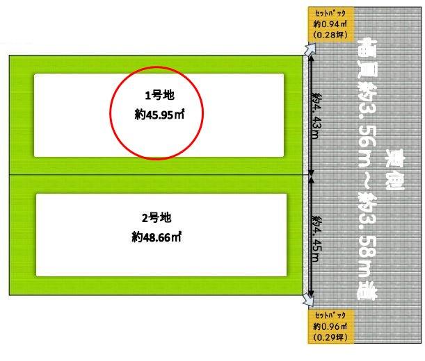 阿倍野区昭和町1丁目 条件なし売り土地~限定2区画~の画像
