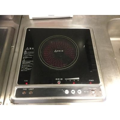 【キッチン】南林間第22