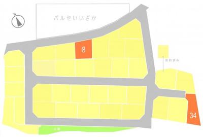 【区画図】いいざかステージ分譲地
