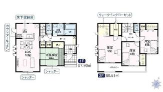 鴻巣市滝馬室の新築戸建 全6号棟 6号棟【No.40325】