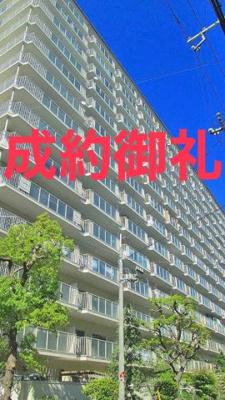 【外観】ローレルハイツ北天満1号棟