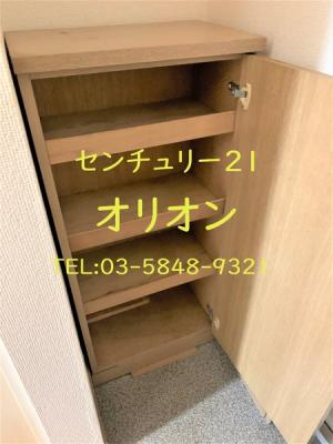 【収納】サニーハイツ