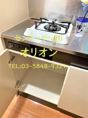 【キッチン】サニーハイツ