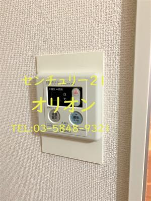 【設備】サニーハイツ