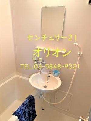 【浴室】サニーハイツ