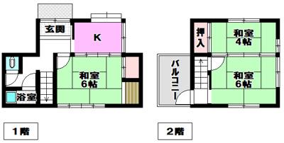 【外観】防地町 中古戸建