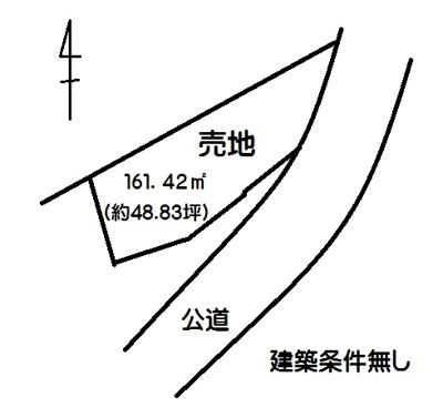 【外観】防地町 売土地